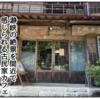 奈良県の秘境、十津川村にある瀞峡(どろきょう)の古民家カフェ『瀞ホテル』に行ってきた【レポ】