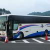 松江・出雲〜北九州・福岡「出雲路号」(一畑バス・中国JRバス)