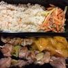 Lunch Box① ~レシピメモ~