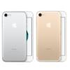楽天モバイルでiPhone 7・7 Plusが使える!設定手順と料金を解説!