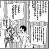 【だがしかし】つーか、ほたるんはどんだけ駄菓子を持ち歩いてるんだ?w…という第153かし感想。