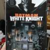 【32冊目】『バットマン:ホワイトナイト』
