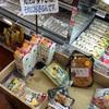 山梨-北杜市-町での買い物より数段楽しい!八ヶ岳高原にある、おすすめのスーパーマーケット ひまわり市場