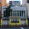 池袋東口のTSUTAYA、アニメ&漫画&アイドル、そしてライブハウス!!