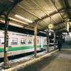 名古屋から北海道への4つの交通手段