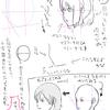 【12】  3/2 「めっちゃナナメ横顔 アタリ や 描きかたを考える」②
