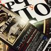 神奈川県立近代美術館 葉山『ユートピアを求めて ポスターに見るロシア・アヴァンギャルドとソヴィエト・モダニズム』展へ