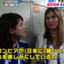 【サッカーW杯】「私は良い売春婦です」コロンビア人男性が日本人女性に言わせ国際問題に!!