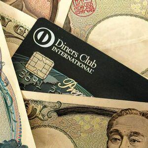 使いづらさが不評のダイナースクラブが汚名返上!なんと保有者ならMastercardのブラックカード等が無料で追加発行可能になります。