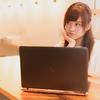 まだ検索を意識して記事を書いてるの?