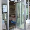 「前友フーズ」の「親子丼」 350円 #LocalGuides
