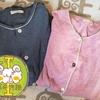 道具屋:滋賀県のパジャマ工房のパジャマ(1年物)