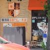 『ハイスクールフリート』は横須賀における『ガルパン』なんやろうけど…