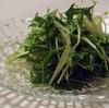 【作り置き】クミンを使った水菜のサラダの作り方(レシピ)