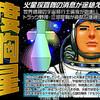 【漫画】「度胸星」山田芳裕:著(全4巻)大人読みしました。