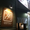「麺屋 冽(RETSU)」~ひさびさ、冬の帰り道に暖をとる。