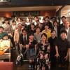 桐の音シンフォニー 〜和楽器のきた道 ゆく道〜無事に終了いたしました!