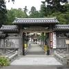 宮内庁管轄の崇徳天皇陵と81番札所白峯寺