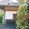 【鎌倉】喜心 Kamakura ~古民家でおばんざいランチ~