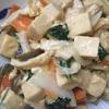 【ゆるい糖質制限】料理が得意でなくても簡単に作れる高野豆腐炒め。