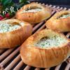 チーズとろーり♪ツナオニオンブレッドのレシピ・作り方