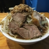 "行ってきました""Yume Wo Katare in Boston"""