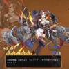 【アビホラ】『比叡』評価まとめ。金剛型の姉妹艦実装!