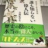 日本軍は県民の半分以上を九州や台湾に疎開させ、残り半分以下の県民を沖縄本島北部に移す予定でした