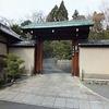 【オススメ5店】左京区・山科区(京都)にある会席料理が人気のお店