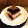 ケーキ屋さんに行く 『Ile Livre』 ~1日遅れのホワイトデーで美味しいケーキに出会いました~