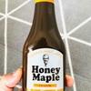 【店舗限定販売】ケンタッキーの特製ハニーメイプルをボトル買いしました。