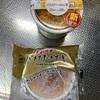 ファミマ:真っ赤ないちご杏仁豆腐/ねっとりイタリアンプリン/ワッフルコーン こだわり卵のカスタードプリン/とろけるクリームわらび餅/なめらかバスクチーズケーキ