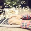 効率的なメール管理術を身に付けましょう!