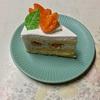 🚩外食日記(530)    宮崎   🆕「ニココペッシュ(Sweets Shop Nicoco Peche)」より、【トマトのショートケーキ】【ティラミス】‼️