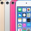 A8プロセッサ搭載の新型iPod Touchはコンパクトデジカメとしてもいい感じ