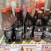 【ヒトリゴト】暑い日にはグイッと一杯!家族で楽しめるコアップガラナ