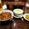 陳婆さんの麻婆豆腐