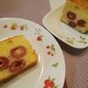 チェリーパウンドケーキ