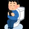 トイレ内にスマホの持込を禁止します。トイレ難民を救わないと健全な社員の健康が損なわれます!