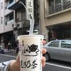 高雄   樺達奶茶です