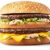 (マクドナルド)ギガマック2個でペタビックマックを作る!#マクドナルド#ビックマック#グランドビックマック#ギガビッグマック#ペタビックマック#ハンバーガー#ジャンクフード#肉テロ#飯テロ#グルメ#デカ盛り#YouTube #ぱぱちん