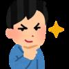 【ランキング】人気YouTuberイケメンランキング