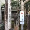 茨城県、伊勢神社