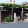大阪めぐり(310)