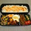 2017年2月10日  ひじき入り炒り豆腐弁当