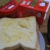 【菌活】キムチ+納豆+食パン【朝食】