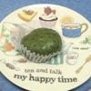 春の香り!セブン「北海道産十勝産小豆使用 草もち」の口コミとカロリーです♪