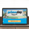 【終了】今日はAmazon祭りだぞ!「PrimeDay 2016」完全攻略ガイド【7/12(火)1日限りの大セール】