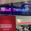 やっと渋谷のあの店に行った。