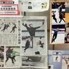 【雑記】フィギュアスケートと英会話
